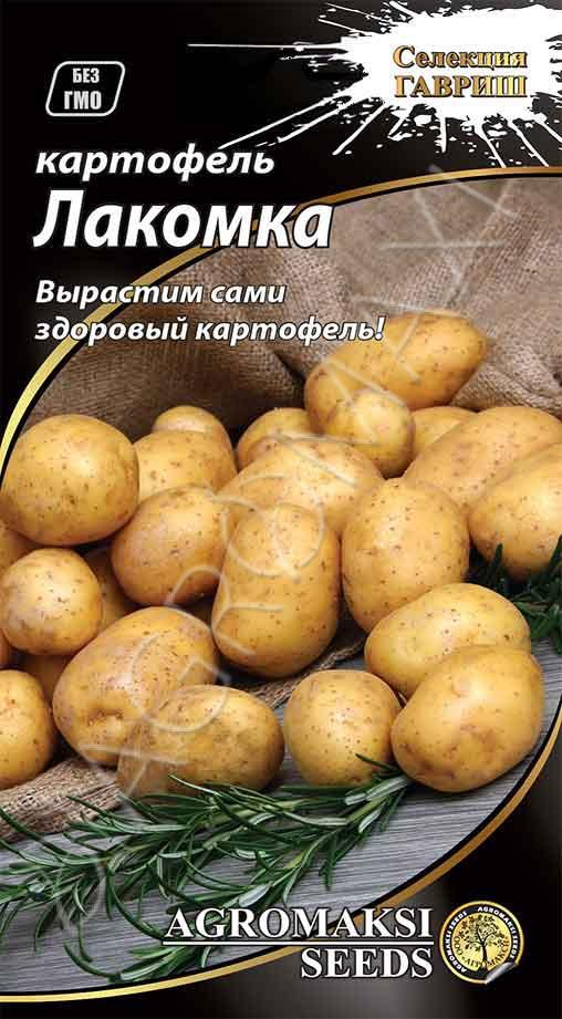 Картофель Лакомка 0.01 г Agromaksi