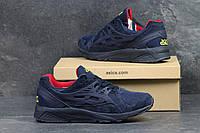 Мужские кроссовки Asics Gel Kayano Trainer - темно-синие, фото 1