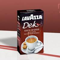 Кава мелена LAVAZZA DEK INTENSO БЕЗ КОФЕЇНУ, 250г