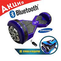 Гироборд 8 дюймов Smart Balance (Bluetooth, Пульт) Цвет: СИНИЙ