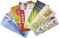 Заказ от 100 шт., листовки А6, Офсетная бумага 80 гр/м2, Цветность: 4+0/4+4
