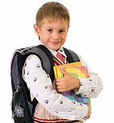 Как выбрать школьный ранец?
