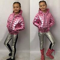 Детская куртка с капюшоном на девочку подростка Хит 2018