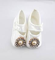 Пинетки босоножки 16.5 размер 10 см длина обувь на новорожденных для девочки Турция нарядные
