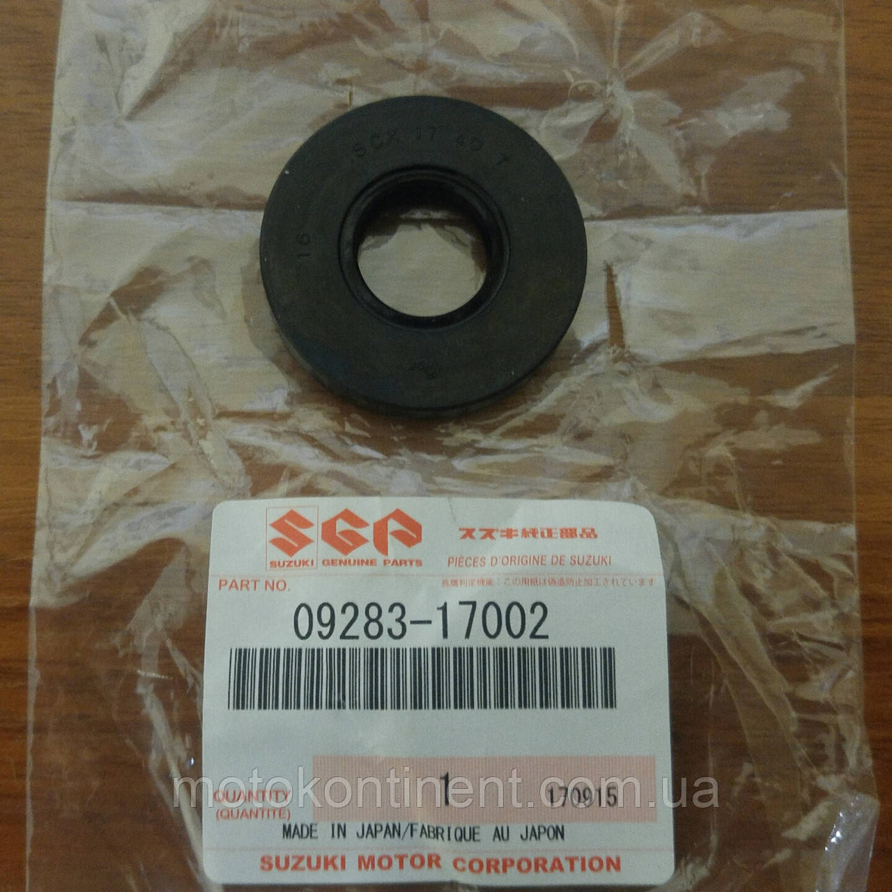 09283-17002 Сальник коленвала верхний/нижний Suzuki DT2/DT4/DT5/DT6/DT8/DT9 17x40x7