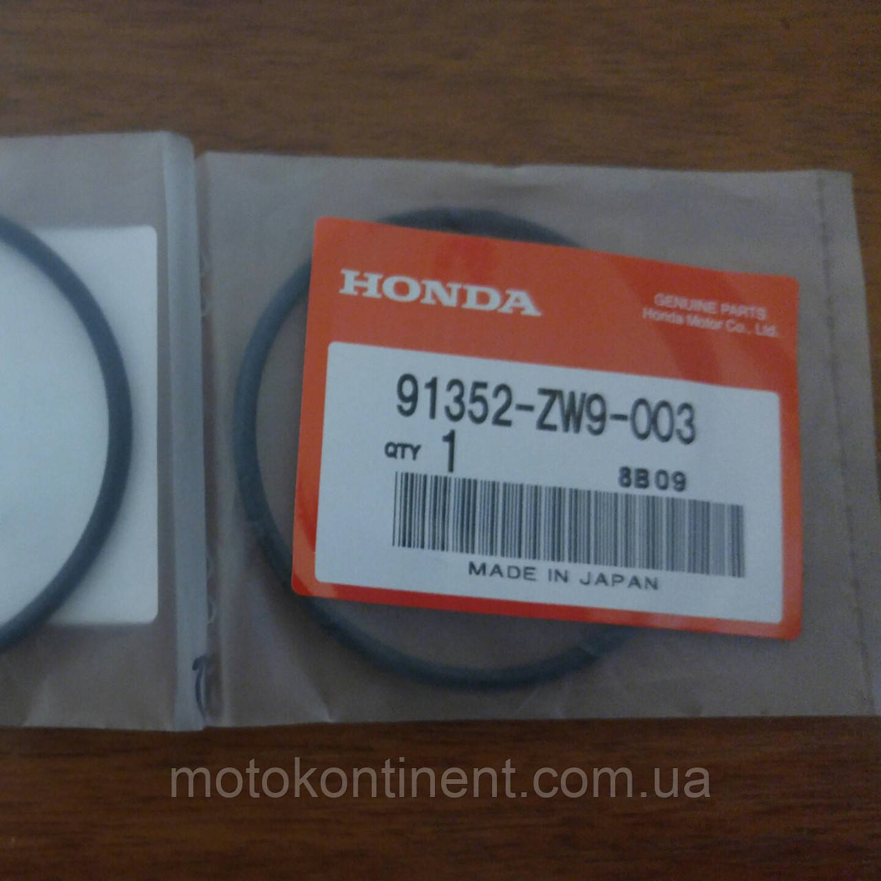 91352-ZW9-003 Кольцо уплотнительное  Honda BF8/BF9.9/BF15/BF20