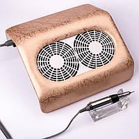 Фрезер с вытяжкой на два вентилятора