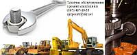Технічне обслуговування і ремонт спецтехніки екскаваторів, бульдозерів, навантажувачів та ін.