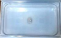 """Гастроемкость""""GN1/1""""поликарбонатная 530*325*100 мм (шт)"""