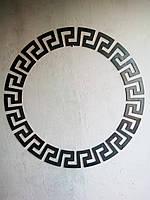 Круг греция