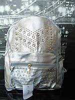 Рюкзак городской серебристого цвета