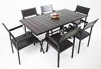 Комплект мебели «Бристоль» (стол+6 стульев)для кафе, бара, ресторана, летней площадки, сада, дачи,