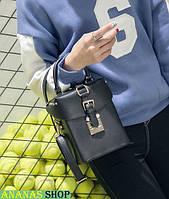 Маленькая черная сумочка