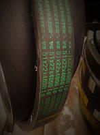 "Ремень 45х22-4000 Индия ""PIX"""