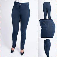 Женские брюки Бети