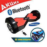 Гироборд 8 дюймов Smart Balance (Bluetooth, Пульт) Цвет: ЧЕРНЫЙ