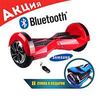 Гироборд 8 дюймов Smart Balance (Bluetooth, Пульт) Цвет: КРАСНЫЙ