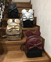 Сумка-рюкзак женская молодежная 1546-КН
