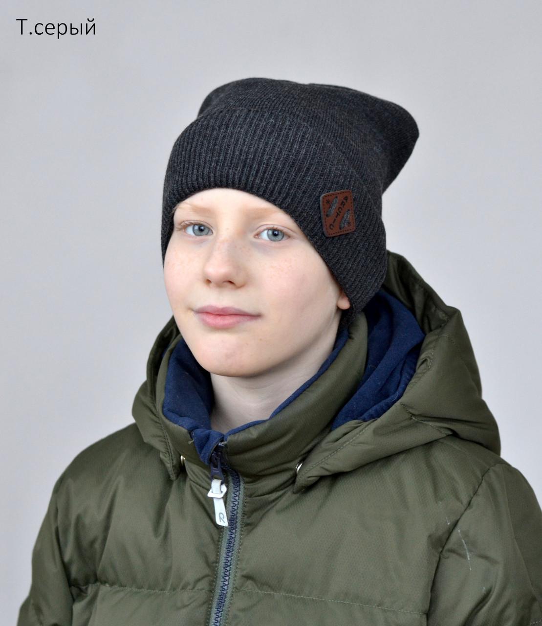 Шапка для мальчика подростка на весну