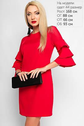 Платье Элисон Красное +