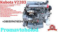Мотор Kubota V2203 разборка, фото 1