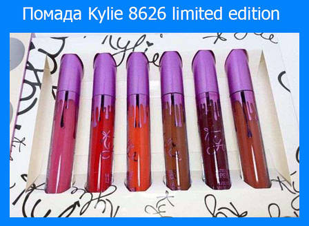 Помада Kylie 8626 limited edition!Акция, фото 2