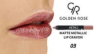Помада-карандаш  Metals Matte Metallic Lip Crayon №03