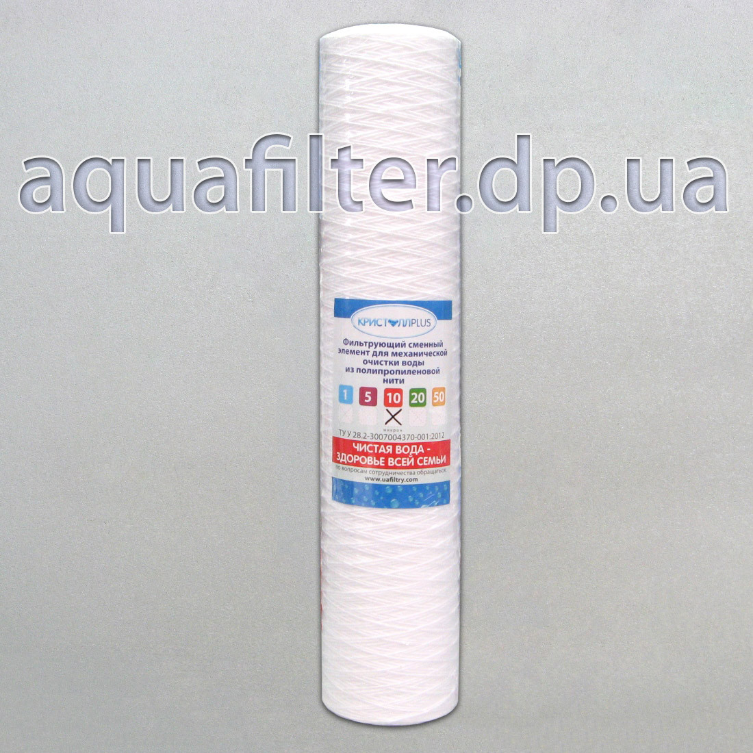 Нитяной картридж КристаллPlus 20 Big Blue 20BB 10 мкм