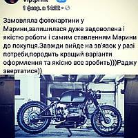 Фото на холсте печать 1 день дешево и качественно. ПРОИЗВОДИТЕЛЬ. Киев.