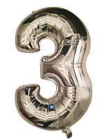 """Шар фольгированный серебряный цифра """"3"""" , 100 см."""