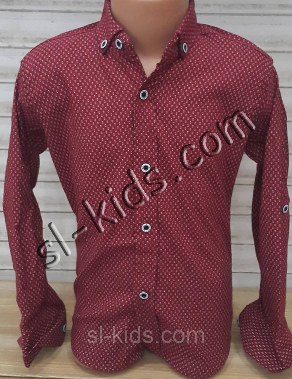 Стильная стрейчевая рубашка для мальчика 6-14 лет(бордо Н01) (пр. Турция)