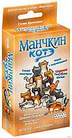 Настольная игра Манчкин Котэ, фото 1