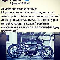 Полиграфия, Фото на холсте, печать 1 день, рекламная продукция, дешево и качественно. ПРОИЗВОДИТЕЛЬ. Киев.