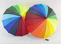 """Радужный зонтик для школьника 16 спиц на 8-13 лет от фирмы """"Fagman"""""""
