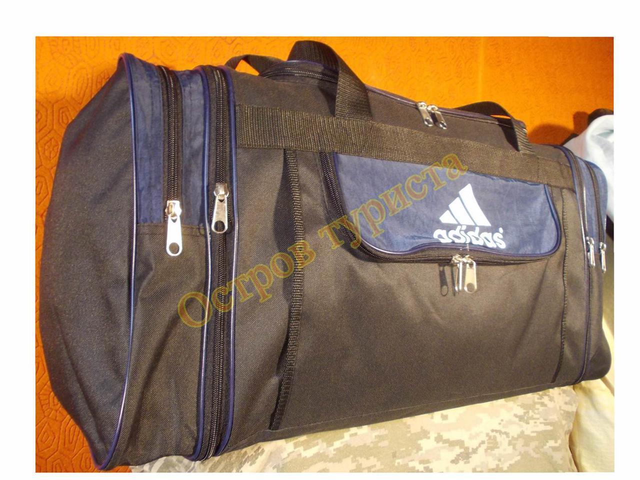 Сумка спортивная дорожная Adidas 273 регулируем объем темно-синяя