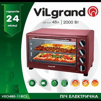 Духовка электрическая VILGRAND VEO480-11 RCL Red , конвекция, гриль, подсветка, фото 2
