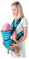 Рюкзак кенгуру для новорожденного Умка №12