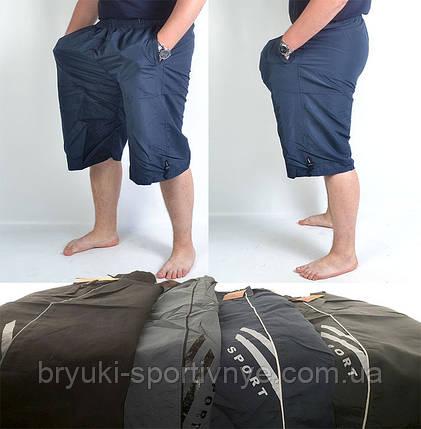Бриджи мужские больших размеров, фото 2
