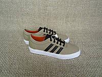 Кросівки для скейтбордингу оригінал Adidas Adi-Ease DB0409 розмір 41