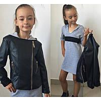 Детская кожаная куртка Косуха на девочку рост 128-140 см