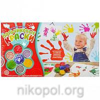 Набор пальчиковых красок РК-02-01, 4 цвета
