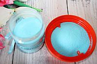 Цветной песок для песочной церемонии. Голубой/бирюзовый песок. 330 грамм