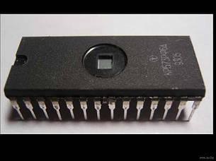 КР573РФ6 КВАЗАР-ИС електричний програмований ПЗП ємністю 64 Kbit (8k x 8-bit, DIP-28)