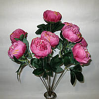 Искусственные цветы Букет Пионов (5 шт)