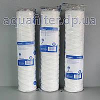 Картридж для очистки горячей воды Aquafilter FCHOT1 (5 мкм)