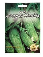 Семена огурца Дружная семейка 5 г