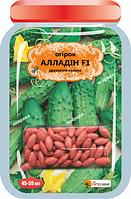 Огурец Алладин F1, 50 дражированных семян