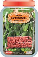 Огурец Бочковой F1, 50 дражированных семян