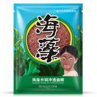 Bioaqua Маска для лица из семян водорослей 15 гр