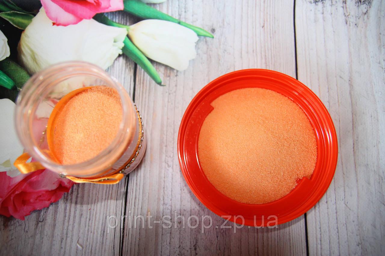 Кольоровий пісок для пісочної церемонії. Оранжевий пісок. 250 грам